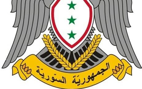 شعار الجمهورية السورية 1969 - 1972