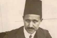 الشيخ صبحي الطويل .. علماء اللاذقية وأعيانها