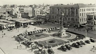 دمشق 1942 - صورة لساحة المرجة من سطح فندق أمية الكبير