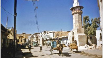 دمشق  1960 - المئذنة العمرية و قوس التترابيل (باب شرقي)
