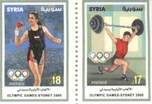 صورة طوابع سورية عام 2000 – الألعاب الأولمبية بسدني (1)