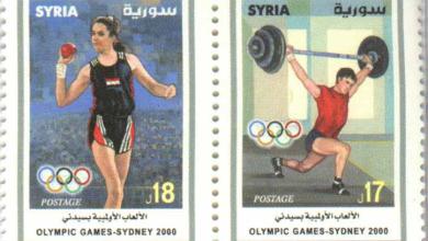 طوابع سورية عام 2000 - الألعاب الأولمبية بسدني (1)
