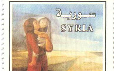 صورة طوابع سورية عام 2000 – عيد الأم