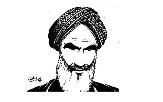 كاريكاتير.. الإمام الخميني في صحيفة الثورة السورية عام 1979