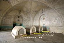 صورة دمشق – غرفة أضرحة المدرسة الشامية الحسامية  (13)