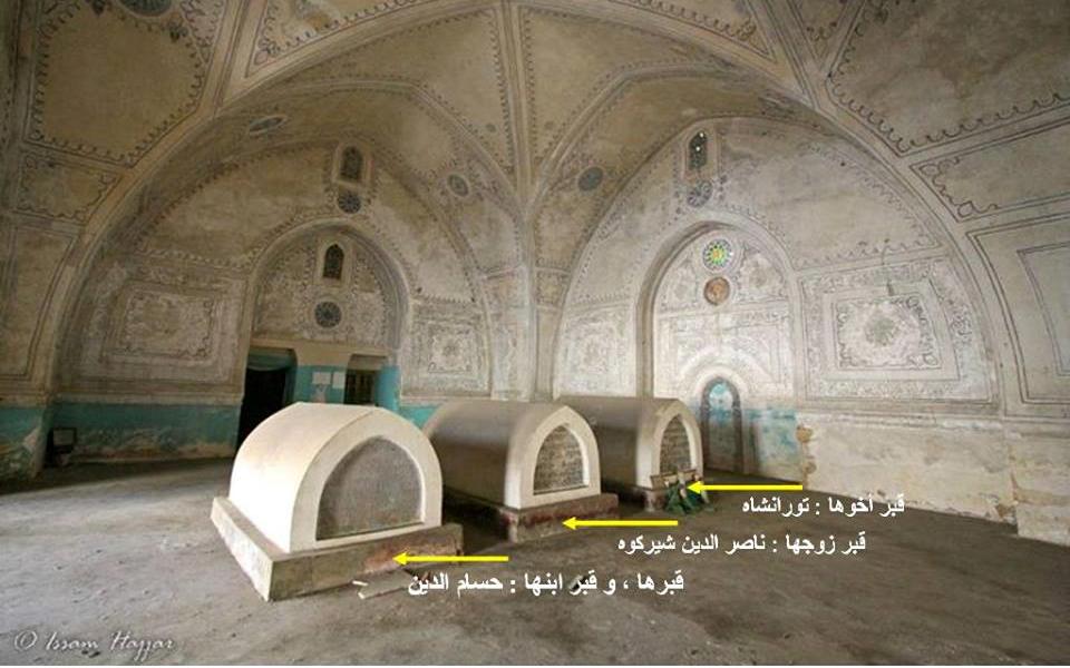 دمشق – غرفة أضرحة المدرسة الشامية الحسامية  (13)