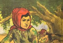 صورة العدد الثاني من مجلة أسامة عام 1969