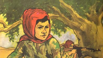 العدد الثاني من مجلة أسامة عام 1969