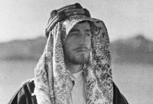 صورة فايز بك العظم.. شخصيات وأعلام من حماة