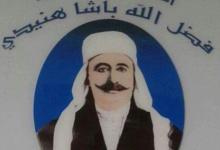صورة فضل لله هنيدي.. بطلاً مقداماً في الثورة السورية الكبرى