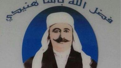 فضل لله هنيدي.. بطلاً مقداماً في الثورة السورية الكبرى