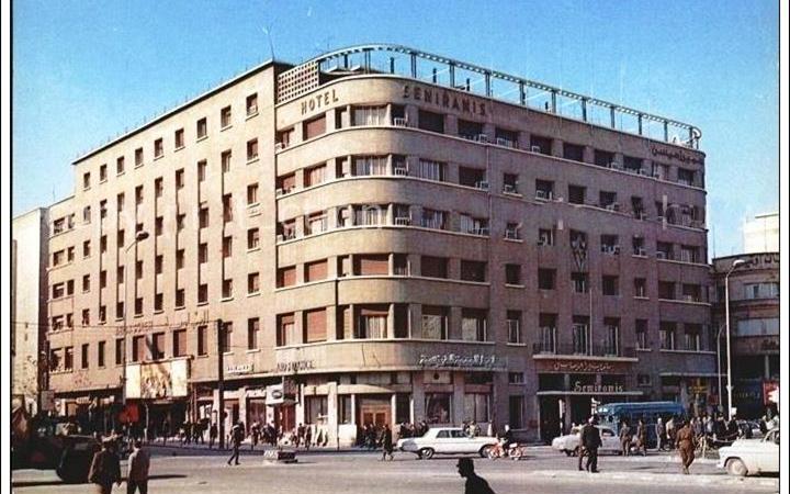دمشق 1965 - فكتوريا .. فندق سمير آميس