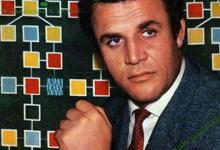 صورة فهد بلان على غلاف مجلة الشبكة عام 1965