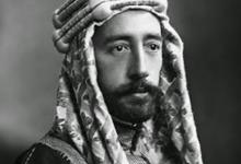 صورة منشور الملك فيصل بن الحسين قبيل معركة ميسلون 1920