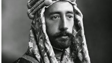 منشور الملك فيصل بن الحسين قبيل معركة ميسلون 1920