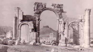 صورة تدمر في الستينيات – قوس النصر