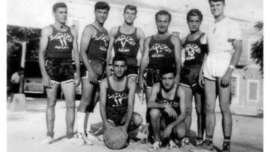اللاذقية في الخمسينيات - فريق مدرسة الأرض المقدسة