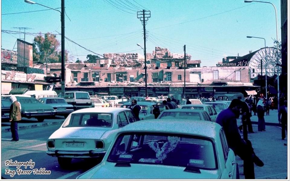 دمشق - مدخل سوق الحميدية 1983