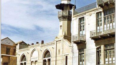دمشق 1950 - فكتوريا .. مسجد البصراوي
