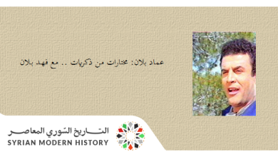 صورة عماد بلان: مختارات من ذكريات .. مع فـهــد بــلان (3)