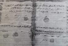 صورة شهادة المدرسة الرشدية .. الشيخ فيضي الفواز