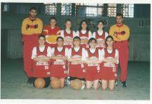 فريق الشباب لنساء كرة السلة في نادي تشرين في التسعينات