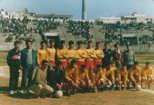 صورة المباراة النهائية بين فريق نادي تشرين وفريق شباب الجزيرة في اللاذقية