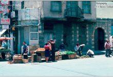 صورة دمشق – الشعلان عام 1983