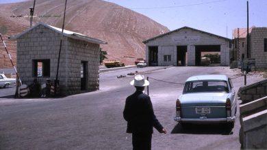 الحدود السورية - اللبنانية 1964