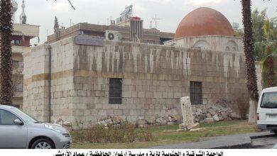 صورة دمشق  –  الواجهة الشرقية والجنوبية للمدرسة الحافظية (4)