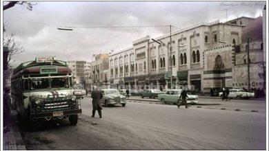 دمشق 1960- شارع النصر