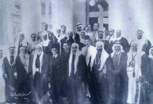 صورة دمشق – بمناسبة عودة الوفد السوري من مفاوضات باريس 1936