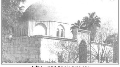 صورة دمشق – المدرسة الحافظية – تربة السيدة حفيظة (1)