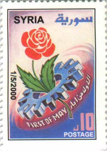 طوابع سورية عام 2000 - الأول من أيار- عيد العمال