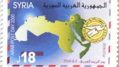 صورة طوابع سورية عام 2000 –  يوم البريد العالمي