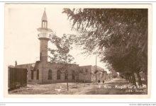 حمص - البناء القديم لمسجد الحسامي - الدبلان