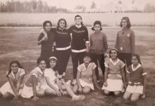 صورة فتيات من الرقة مشاركات في فعاليات نادي الرشيد بالرقة عام 1963 (2)