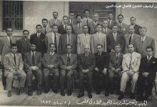 صورة الهيئة التعليمية لمدرسة التجهيز الأولى في حلب 1952