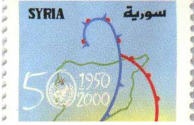 صورة طوابع سورية عام 2000 – الذكرى الخمسون تأسيس المنظمة العالمية للأرصاد الجوية