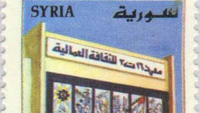 صورة طوابع سورية 1999 – عيد العمال