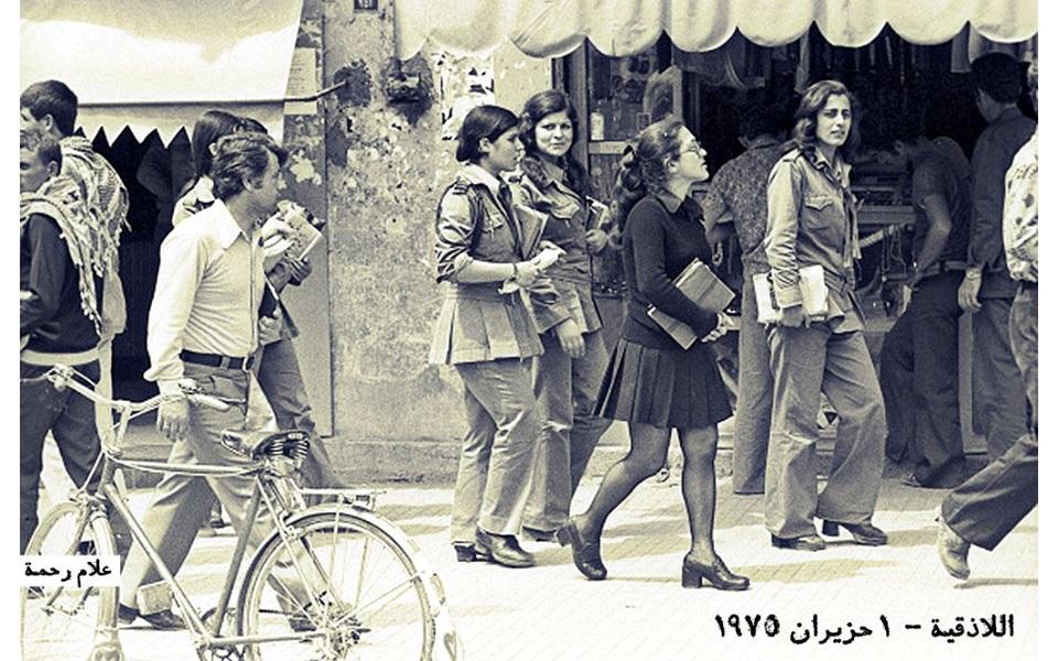 اللاذقية 1975 - طالبات المدارس الثانوية