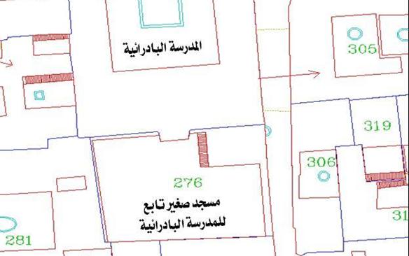 دمشق - المدرسة البادرائية .. المخطط (3)