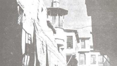 صورة دمشق 1949 – مسجد المدرسة البادرائية  (6)