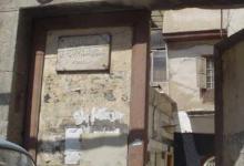 دمشق  – مسجد المدرسة البادرائية  (7)