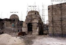 صورة دمشق – المدرسة الشامية و المقامات التابعة لها أثناء عملية الترميم (34)