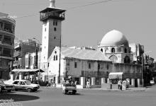 صورة دمشق 1983 – المدرسة الماردانية – جامع الجسر الأبيض