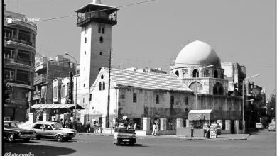 دمشق 1983 - المدرسة الماردانية - جامع الجسر الأبيض