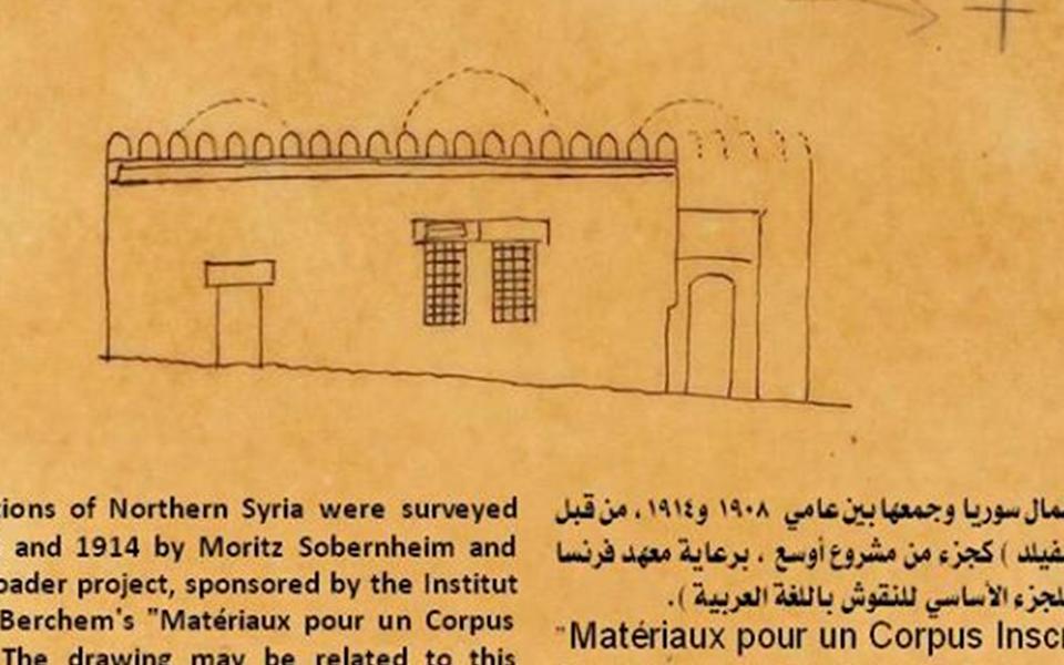 دمشق  – المدرسة المعظمية.. رسم لواجهة المبنى (2)