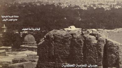 دمشق  – المدرسة المعظمية ومئذنة مسجد الجسر الأبيض (5)