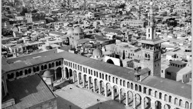 دمشق - صحن المسجد الأموي عام 1935